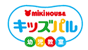 MIKI HOUSE キッズパル